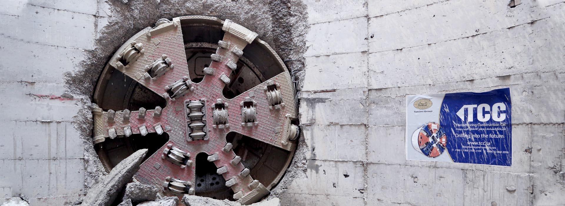 TCC - Thrustboring Construction Co - شركة إنشاءات حفر